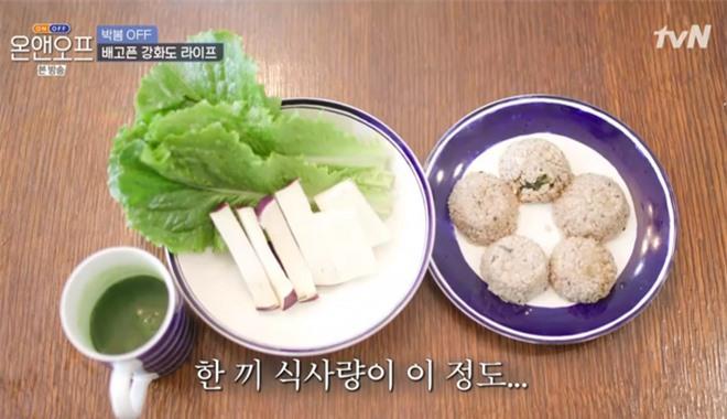 Park Bom đến giờ mới hé lộ chế độ ăn để có được màn giảm 11kg gây chấn động Kbiz: - Ảnh 4.
