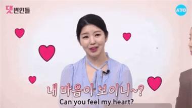 """Tiếp viên hàng không Hàn bóc """"thâm cung bí sử"""" idol tán tỉnh và hẹn hò tiếp viên, tiện hé lộ luôn tính cách thật của Jimin (BTS) - Ảnh 4."""