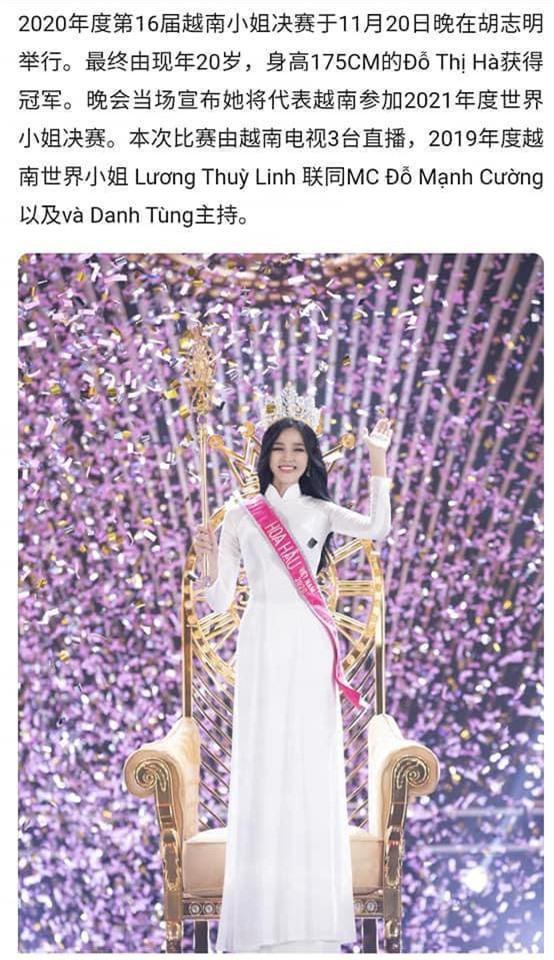Đỗ Thị Hà xuất hiện trên MXH Trung Quốc, nhan sắc mộc mạc làm 'chao đảo' dân mạng - ảnh 1