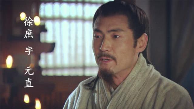 3 nhân tài Lưu Bị không biết giữ, để tuột vào tay Tào Tháo, giữ lại được 1 người cũng đã có thể đảm bảo không mất Kinh Châu - Ảnh 4.