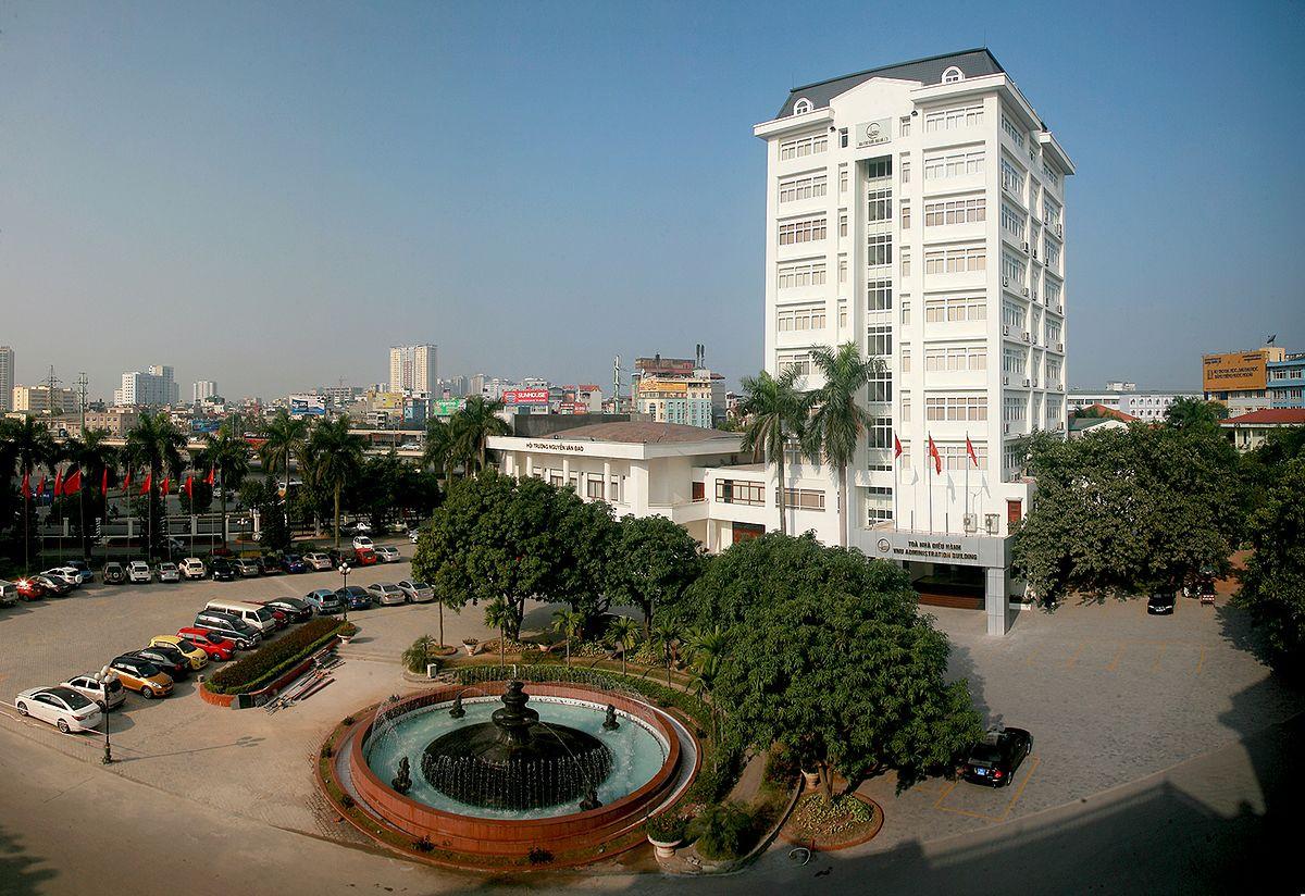 Đại học Công nghệ (Đại học Quốc gia Hà Nội).