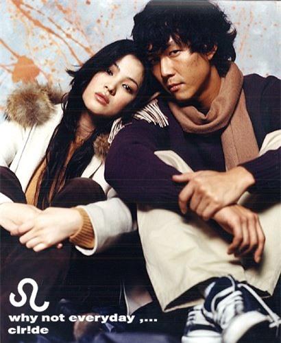 Thâm cung bí sử của Song Hye Kyo giờ mới bị bóc trần: Nhan sắc khác xa, quan hệ thân mật với tài tử này suốt 20 năm - Ảnh 4.