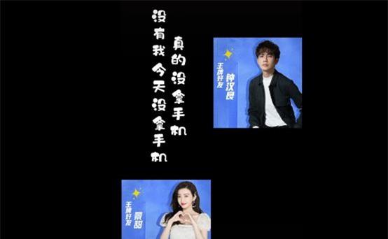 """Chung Hán Lương từ chối thêm Wechat Cảnh Điềm, netizen hú hét đúng chuẩn """"ông chú U50"""" đã có vợ đẹp con xinh  - Ảnh 2."""