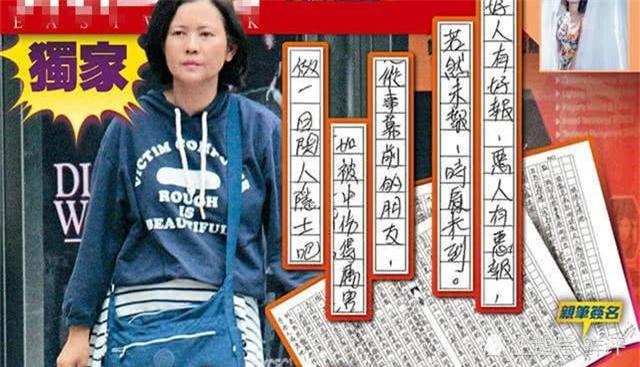 Những mỹ nhân trong phim Châu Tinh Trì: Kẻ chết trong cô độc, người thành triệu phú ảnh 10