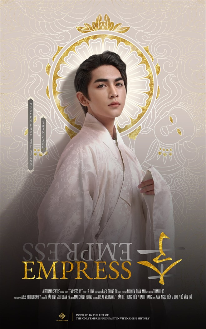 Phim cổ trang về nữ hoàng đế duy nhất của Việt Nam khiến netizen đứng ngồi không yên vì tạo hình chuẩn chỉ - Ảnh 3.