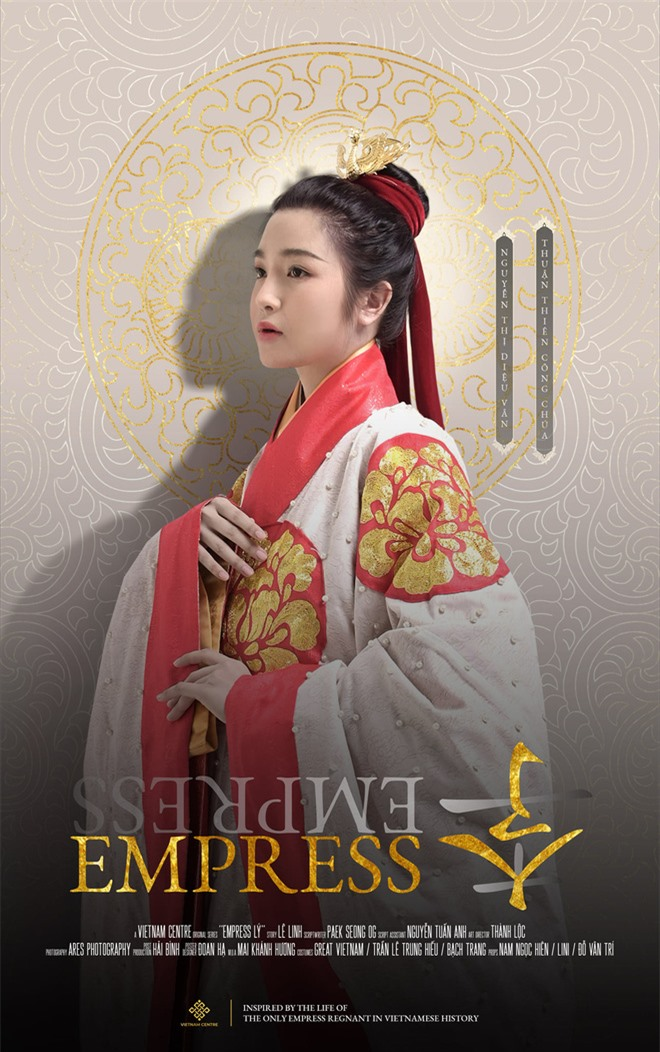 Phim cổ trang về nữ hoàng đế duy nhất của Việt Nam khiến netizen đứng ngồi không yên vì tạo hình chuẩn chỉ - Ảnh 5.