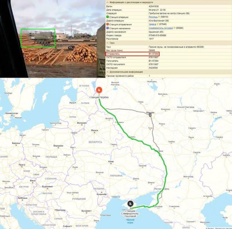 Nga chuyển sư đoàn đổ bộ đường không số 76 từ Pskov đến Crimea.