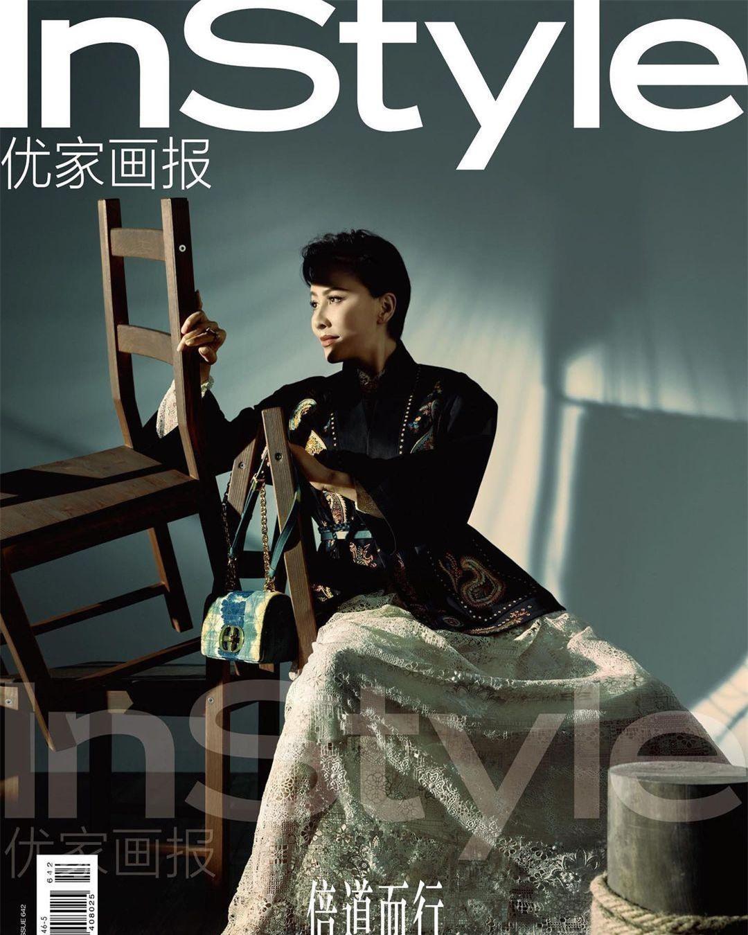 Sắc vóc U60 rực rỡ của 'nữ hoàng màn ảnh' Lưu Gia Linh ảnh 4