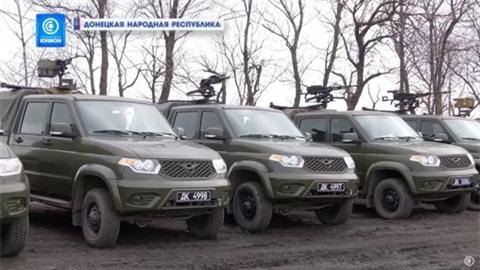 Donbass nhan lo xe dia hinh UAZ Patriot trong tinh hinh nong