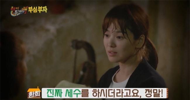 Nhan sắc thật của Song Hye Kyo có đẹp như nhiều người ca tụng, tiết lộ của nữ đồng nghiệp từng làm việc chung sẽ làm sáng tỏ - Ảnh 5.