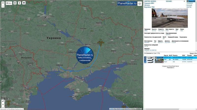 UAV Bayraktar TB2 của Thổ Nhĩ Kỳ lần đầu tiên được phát hiện trên Donbass