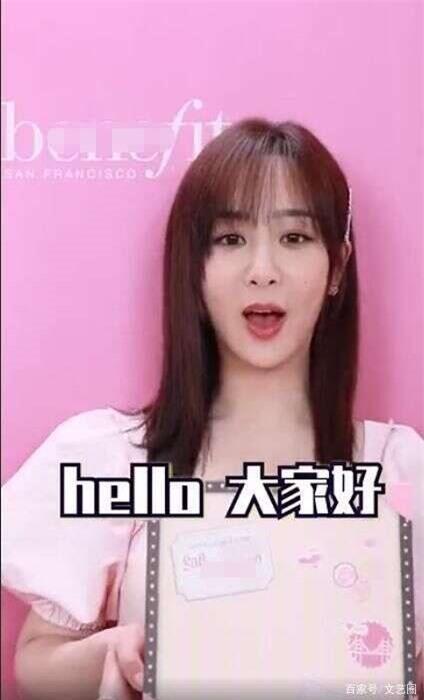Đều sinh năm 1992, nhan sắc dàn nữ thần Cbiz quá khác biệt: Nhiệt Ba già chát, Trịnh Sảng - Dương Tử nhiều lần gây sốc - Ảnh 4.