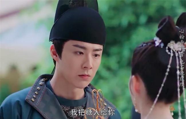 Trường Ca Hành: Trọn bộ cảnh yêu ngọt lịm của Triệu Lộ Tư - Lưu Vũ Ninh, đáng nói là nhà gái xóa dớp mập lùn, mặt nọng - Ảnh 6.