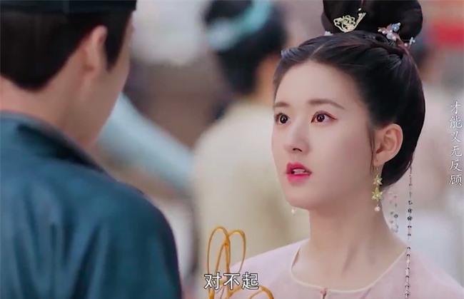Trường Ca Hành: Trọn bộ cảnh yêu ngọt lịm của Triệu Lộ Tư - Lưu Vũ Ninh, đáng nói là nhà gái xóa dớp mập lùn, mặt nọng - Ảnh 7.