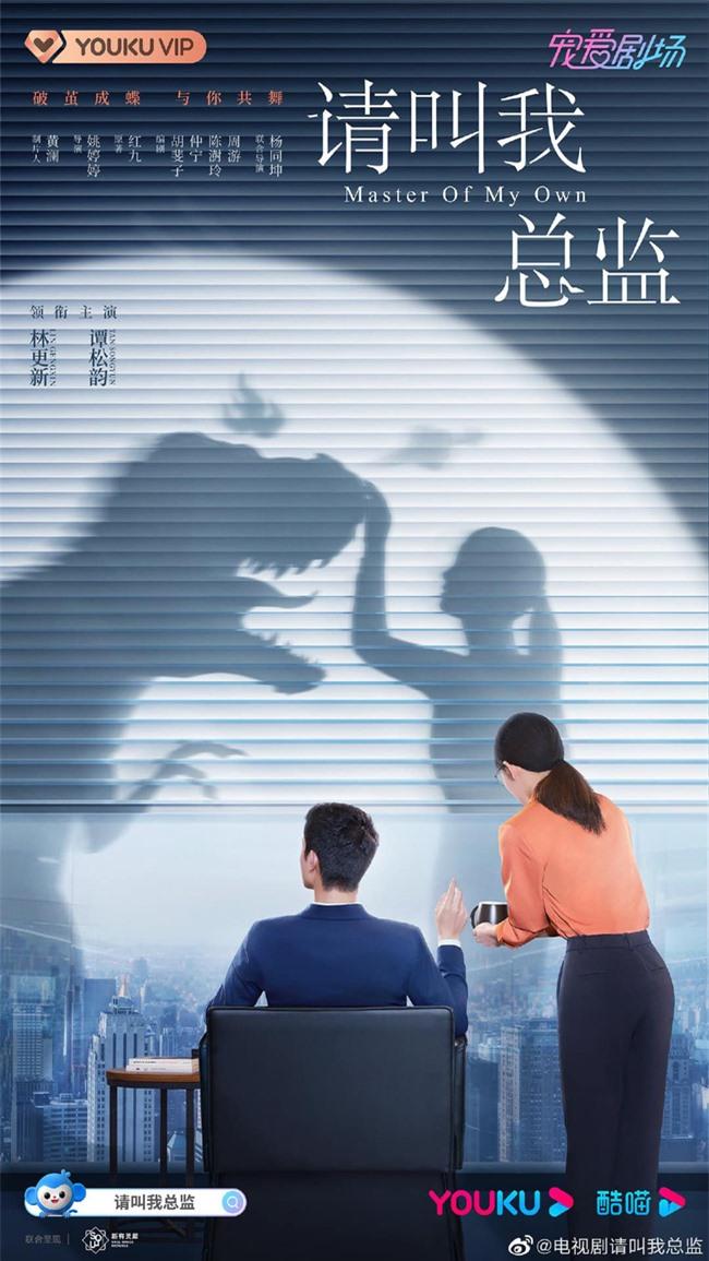 Đàm Tùng Vận mặc quần ống loe ra mắt phim mới, mặt thì rất đẹp nhưng netizen vẫn bóc phốt kéo chân quá đà  - Ảnh 1.