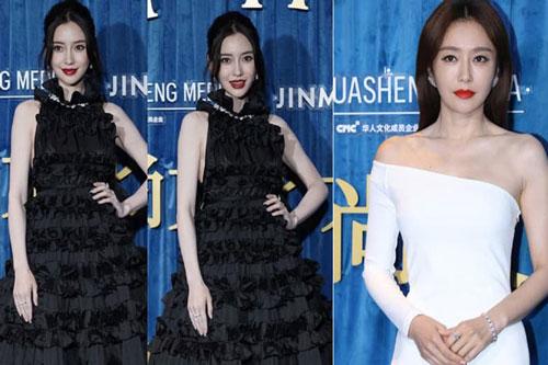 Loạt mỹ nhân Cbiz đọ sắc trên thảm đỏ: Angelababy bị chê 'già chát', 'Phú Sát Hoàng hậu' Tần Lam trẻ như gái đôi mươi