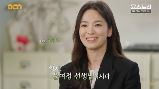 Nhan sắc thật của Song Hye Kyo trên truyền hình: Fan choáng ngợp vì quá xinh đẹp, hiếm lắm mới chịu lộ diện thế này  - Ảnh 2.