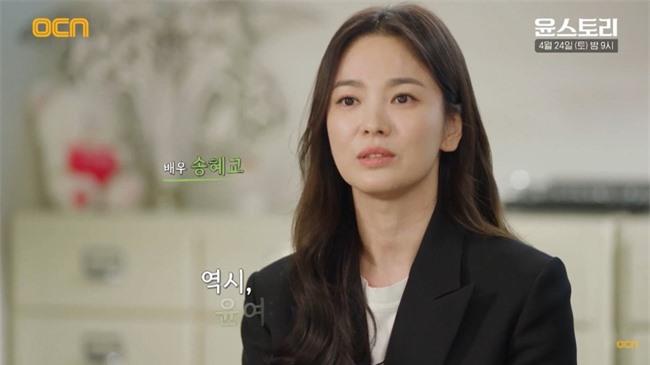 Nhan sắc thật của Song Hye Kyo trên truyền hình: Fan choáng ngợp vì quá xinh đẹp, hiếm lắm mới chịu lộ diện thế này  - Ảnh 5.