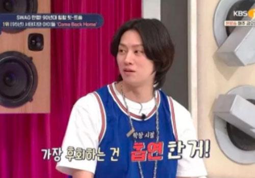 Tự 'bóc phốt' bản thân hút thuốc thời còn đi học, Heechul (Super Junior) khiến cư dân mạng khẩu chiến dữ dội