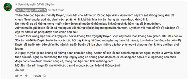 Sao Nhập Ngũ lên tiếng đính chính khi bị fan tố bất công với Hoa hậu Kỳ Duyên - Ảnh 2.