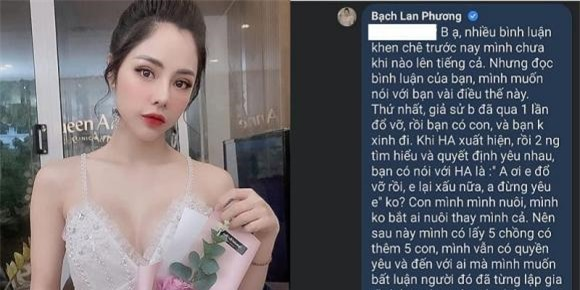 bach-lan-phuong 1