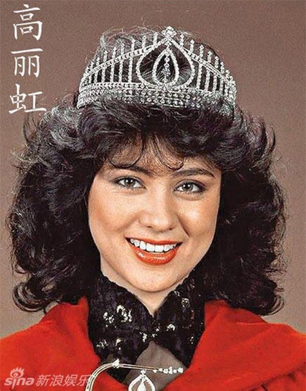 Người vợ hai của Hồng Kim Bảo là hoa hậu nổi tiếng, tần tảo nuôi 4 con riêng của chồng ảnh 1