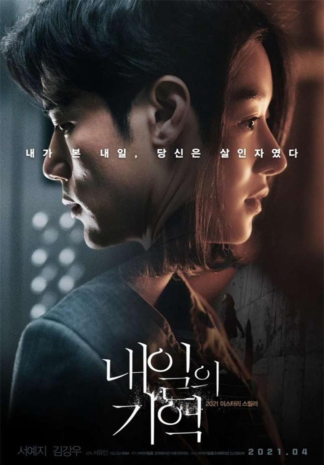 Bất chấp làn sóng tẩy chay, phim mới của Seo Ye Ji vẫn dẫn đầu doanh thu phòng vé xứ Hàn - Ảnh 1.