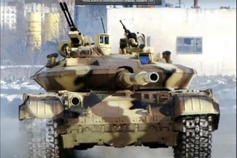 Ukraine trang bi cho T-64E phao phong khong hai nong cuc manh