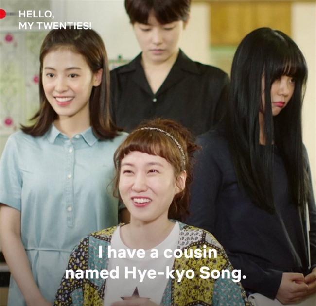 Song Hye Kyo bị hàng chục bộ phim lợi dụng, trò vui hay chứng tỏ sức hút tên tuổi quá lớn? - Ảnh 5.