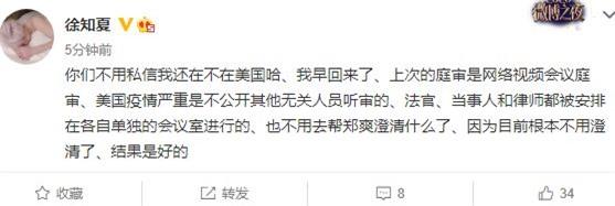 Đã có kết quả vụ Trịnh Sảng - Trương Hằng giành quyền nuôi con, Quảng Điện không hề phong sát nữ diễn viên? - Ảnh 3.