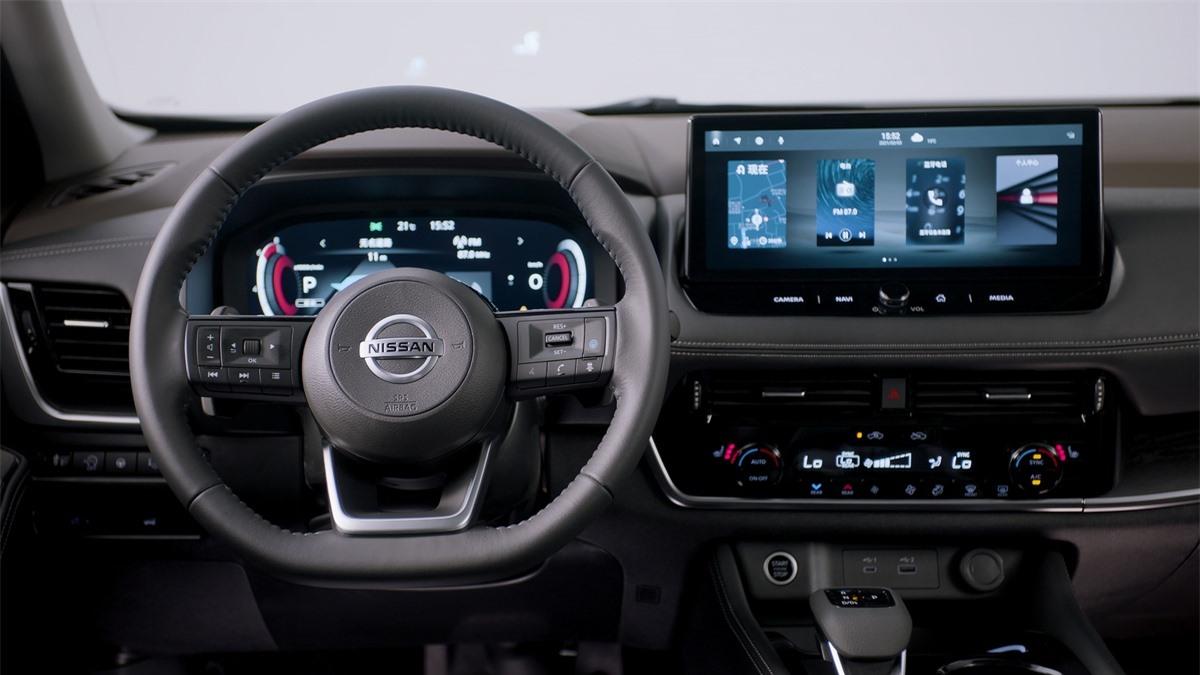Nissan X-Trail 2021 chinh thuc ra mat tai Trung Quoc anh 10