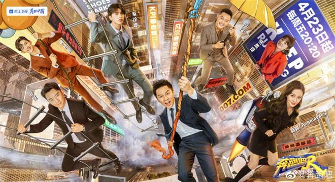 Running Man các phiên bản đồng loạt gây sốc: Trường Giang đến, Kwang Soo đi, còn dàn sao Trung thì sao? - Ảnh 3.
