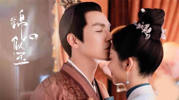 4 phim ngôn tình Trung Quốc hay nhất đầu năm 2021, mọt phim Hoa ngữ không thể bỏ qua 1