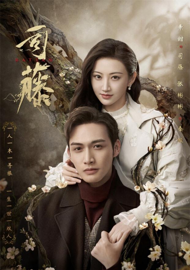 4 phim ngôn tình Trung Quốc hay nhất đầu năm 2021, mọt phim Hoa ngữ không thể bỏ qua 4