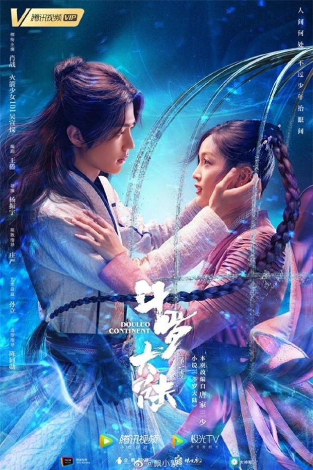 4 phim ngôn tình Trung Quốc hay nhất đầu năm 2021, mọt phim Hoa ngữ không thể bỏ qua 6
