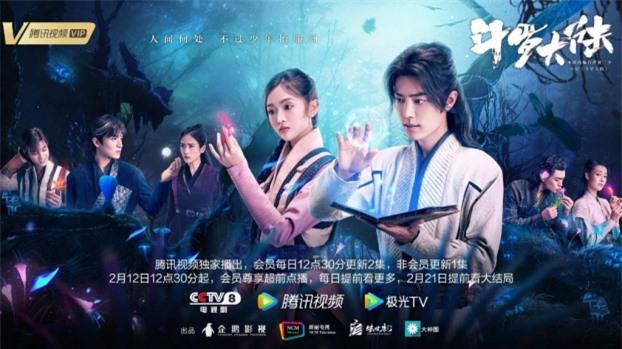 4 phim ngôn tình Trung Quốc hay nhất đầu năm 2021, mọt phim Hoa ngữ không thể bỏ qua 7
