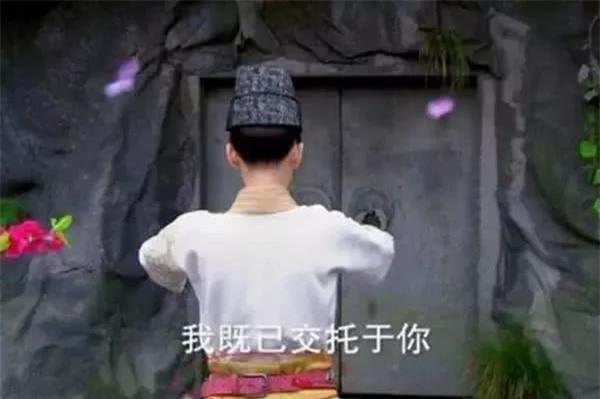 15 lỗi sai ngớ ngẩn thấy rõ trong phim cổ trang Hoa ngữ khiến khán giả 'giận tím người' 8