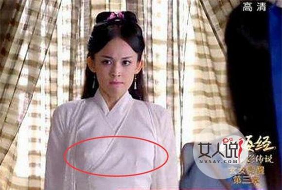 18 lỗi sai cực vô duyên trong phim Hoa ngữ nhưng chưa chắc bạn đã nhận ra 7