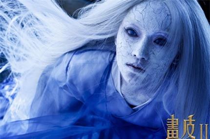 Mỹ nhân Hoa ngữ để tóc trắng: Cúc Tịnh Y như sương tuyết, Dương Mịch tựa nữ thần 6