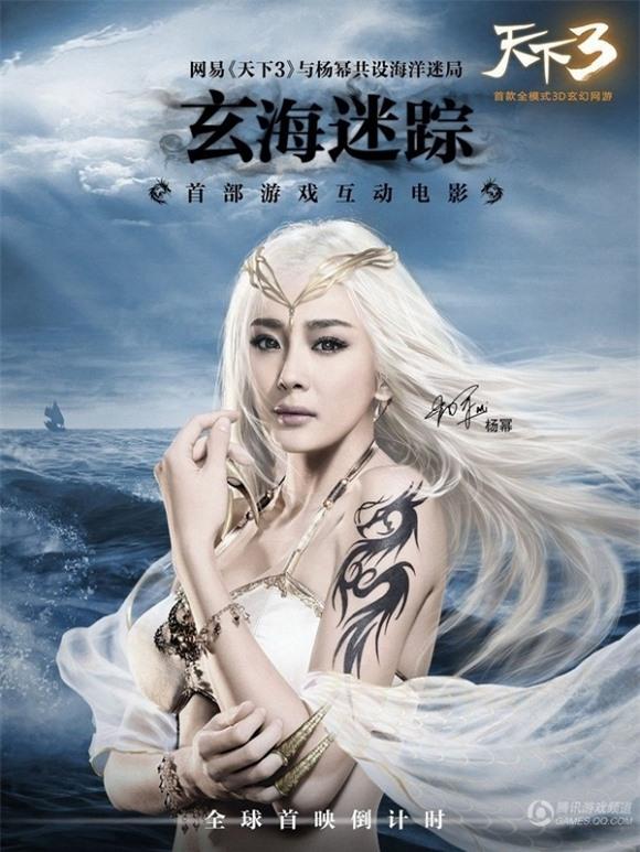 Mỹ nhân Hoa ngữ để tóc trắng: Cúc Tịnh Y như sương tuyết, Dương Mịch tựa nữ thần 7