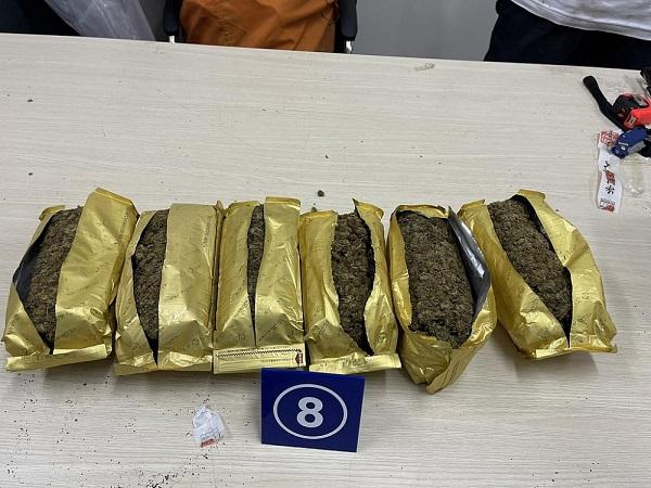 Buôn lậu ma túy bị Hải quan TP.HCM phát hiện, bắt giữ Buôn lậu ma túy bị Hải quan TP.HCM phát hiện, bắt giữ