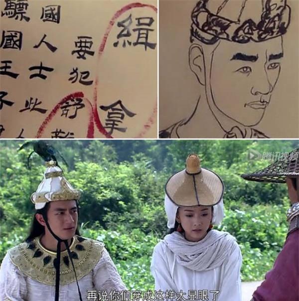 Chân dung truy nã trong phim cổ trang Hoa ngữ: Triệu Lệ Dĩnh, Lâm Tâm Như bị dìm thê thảm 3
