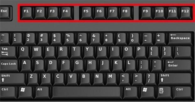 Tổng hợp các phím tắt cơ bản nhất dành cho team 'mù máy tính' 2