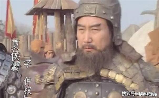 Hạ Hầu Uyên bị đại tướng Thục Hán giết tại trận, vì sao con trai ông ta lại chủ động vượt đường sá xa xôi từ Ngụy quốc sang quy hàng Lưu Thiện? - Ảnh 2.