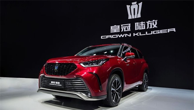 Toyota Crown Kluger 2021 ra mat tai Trung Quoc anh 1