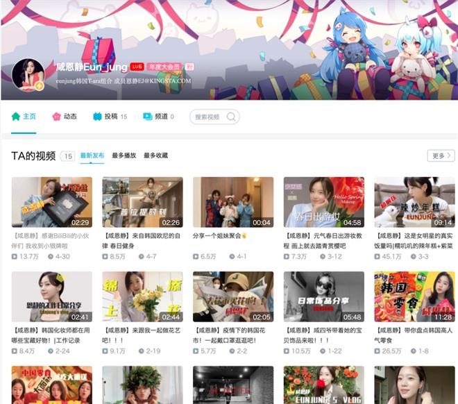 Eun Jung (T-ara) trở thành nghệ sĩ Kpop đầu tiên giành được nút bạc YouTube Trung Quốc - Ảnh 2.