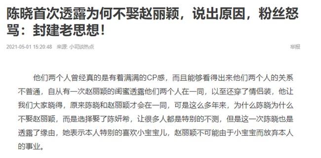Bài viết trên NetEase.