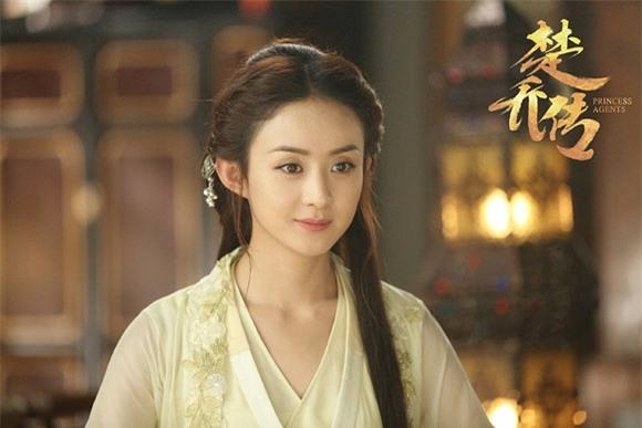 9 hoàng y mỹ nhân đẹp nhất phim cổ trang: Lưu Thi Thi như tiên tử nhưng vẫn thua 1 cái tên 4