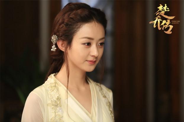 9 hoàng y mỹ nhân đẹp nhất phim cổ trang: Lưu Thi Thi như tiên tử nhưng vẫn thua 1 cái tên 5