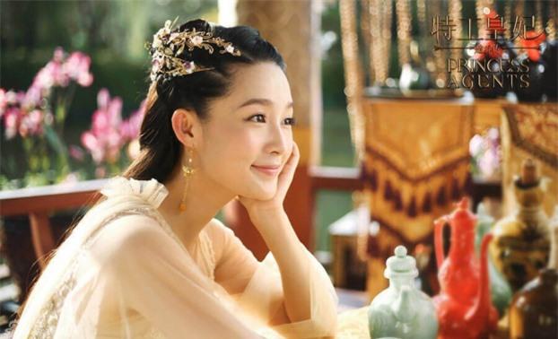 9 hoàng y mỹ nhân đẹp nhất phim cổ trang: Lưu Thi Thi như tiên tử nhưng vẫn thua 1 cái tên 8